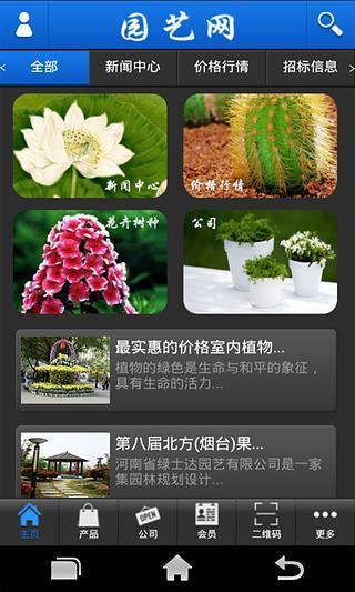 Musicplayalong 伴奏王 - Facebook