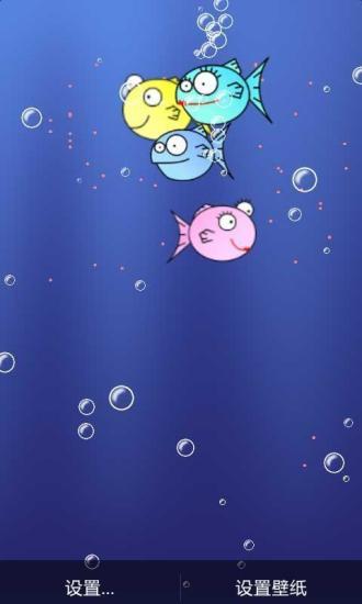 鱼缸动态壁纸