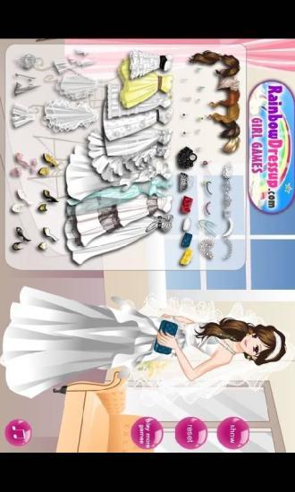 美丽新娘装