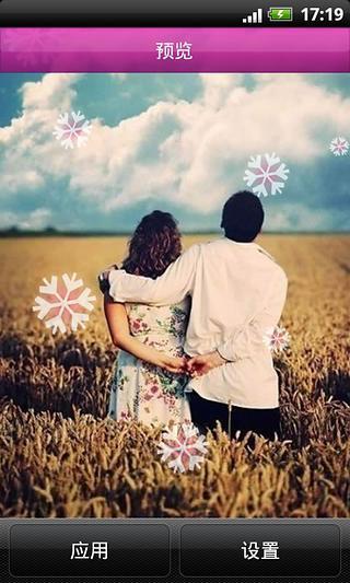 浪漫情侣向日葵动态壁纸