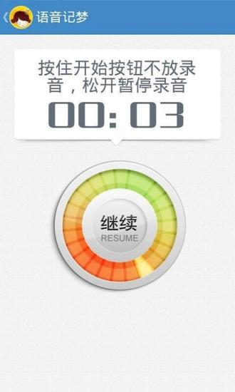 PDF-XChange PDF Viewer 2.5.315 中文便携免费版优秀PDF ...