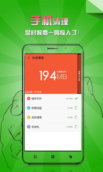 免費程式庫與試用程式App|乐安全|阿達玩APP