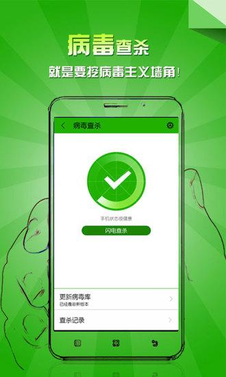 玩程式庫與試用程式App|乐安全免費|APP試玩