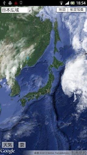 气象卫星地图