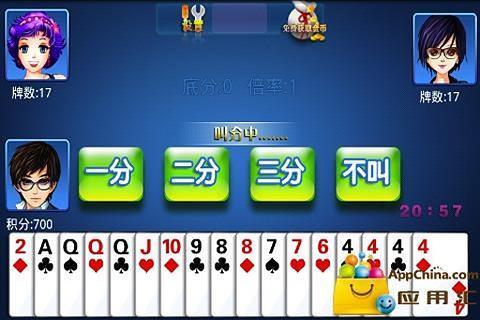 美女斗地主|玩棋類遊戲App免費|玩APPs