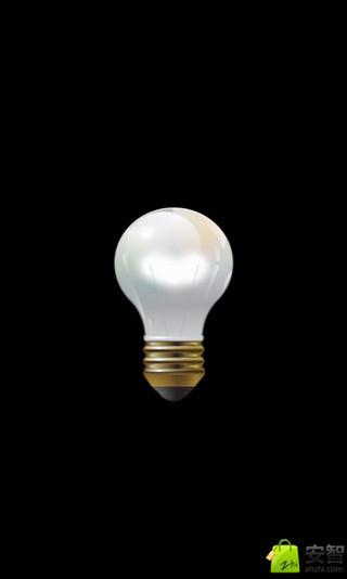 闪光灯电筒