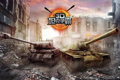 World of Tanks — Free Online Game