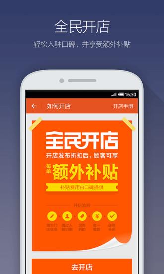【重大發現!】上古卷軸5 傳奇版官方中文問題解決辦法@上古卷軸系列(The ...