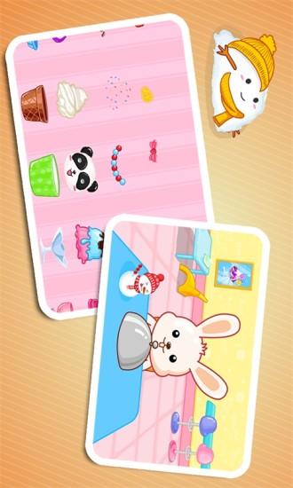 玩免費益智APP|下載欢乐美食街-宝宝巴士 app不用錢|硬是要APP