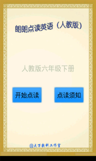 iPhone - iPhone 5S開賣 開箱開機 拍照簡單試玩 - 蘋果 - Mobile01