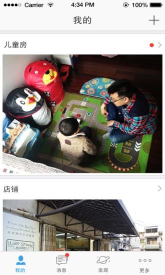 【軟體】LINE推出『Line Keep』保留訊息與照片,但是... - WangHenry ...
