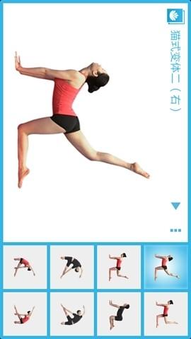 玩免費健康APP|下載每日塑臀瑜伽(插件) app不用錢|硬是要APP