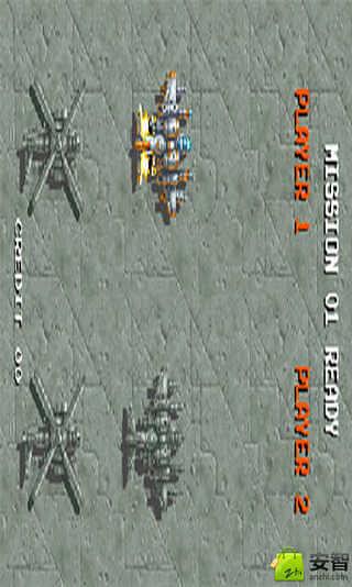 3D致命空袭