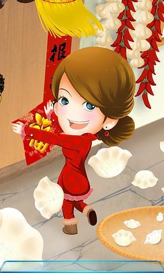 爱情公寓4乔嘉恋-宝软桌面壁纸