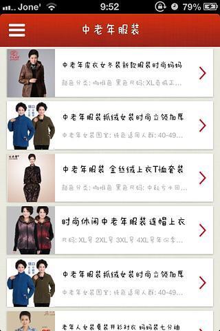 如何以滑鼠手寫輸入中文? - Well Develop International Limited