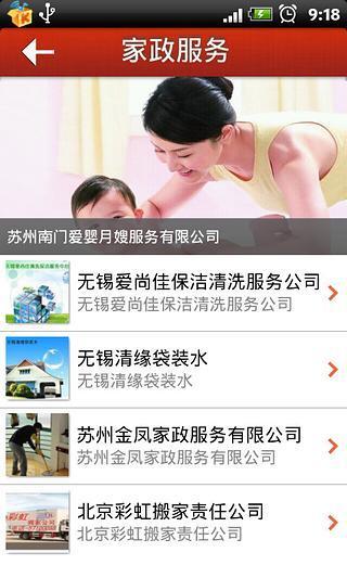 玩生活App|生活服务网免費|APP試玩