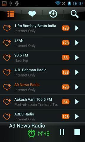印度世界广播