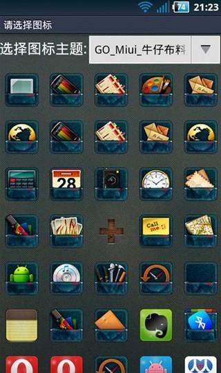 [Cydia for iOS7、iOS8] 替iOS上的APP新增防護指紋鎖功能 ...