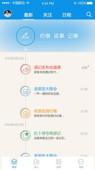 [電視劇]電視連續劇app更新後武媚娘傳奇就不見... - LINE Q