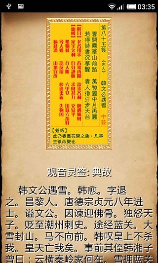 餓狼傳說special apk - 首頁