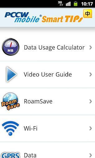 Smart TIPs|玩商業App免費|玩APPs