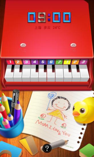 钢琴baby-锁屏精灵