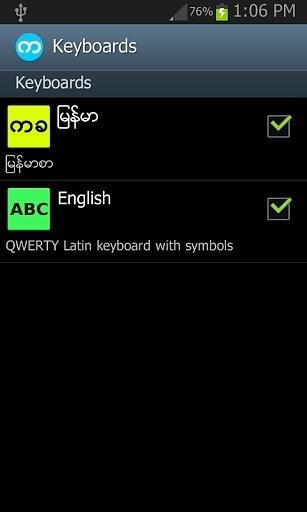 玩工具App|Bagan Keyboard Pro免費|APP試玩