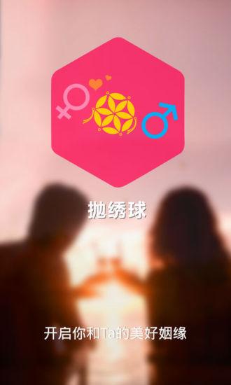 美麗智慧生活館|最夯美麗智慧生活館介紹智慧生活 app 電腦版(共127筆1|2頁)與智慧生活 app-癮科技App