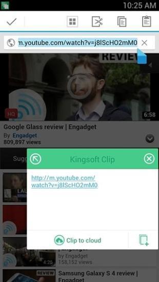 Kingsoft Clip Office Tool