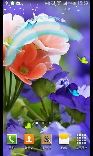 花之美-绿豆秀秀动态壁纸