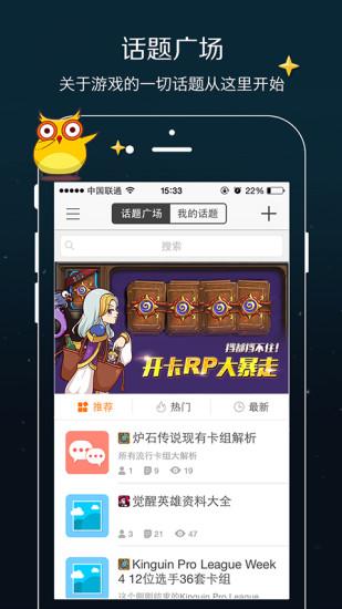 友善台北好餐廳標章官網