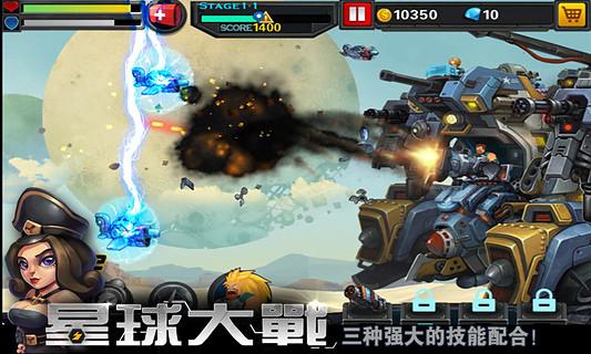 玩動作App|星球大战免費|APP試玩
