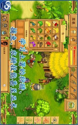 孤岛余生2 The Island:|玩策略App免費|玩APPs
