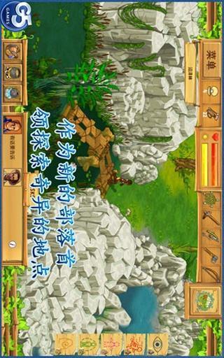 玩策略App|孤岛余生2 The Island:免費|APP試玩