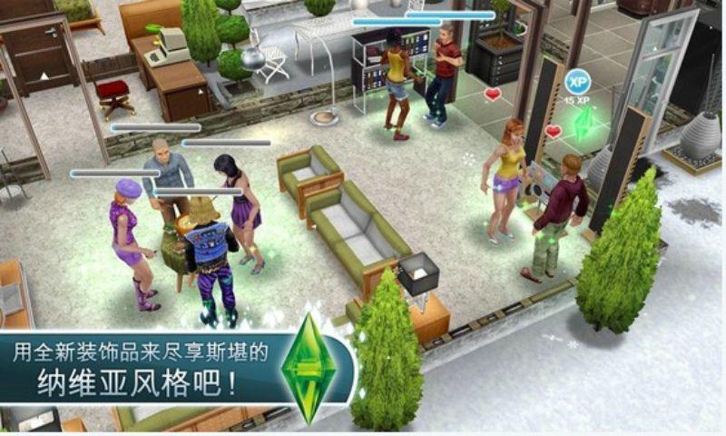 模拟人生畅玩中文版