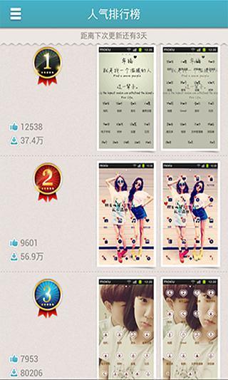 翻译谈话by NyxCore (CN) - Sensor Tower - App Marketing and ...