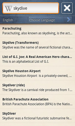 玩免費交通運輸APP|下載维基百科 app不用錢|硬是要APP