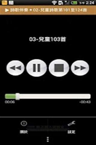 LINE DOZER(1.3.2版)修改附影片- 台灣手遊網