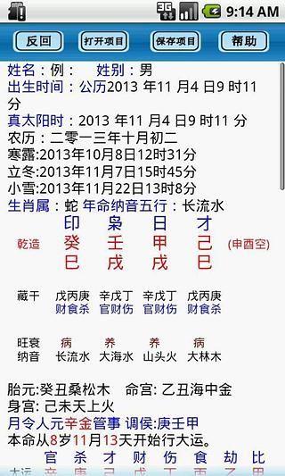 QQ微聊app - 首頁 - 電腦王阿達的3C胡言亂語