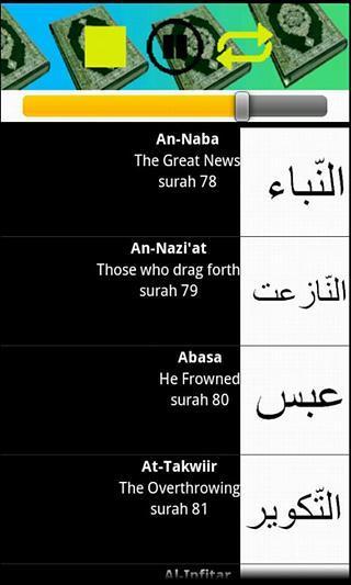 QuranDroid_30