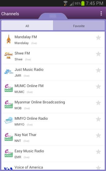 Myanmar eRadio