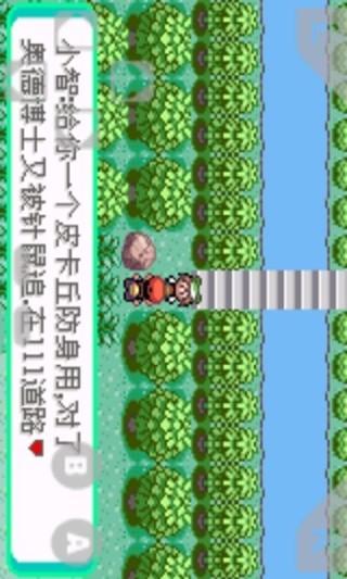 玩免費網游RPGAPP|下載口袋妖怪精灵之王中文强化版 app不用錢|硬是要APP