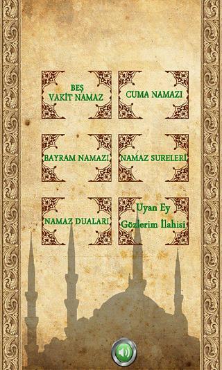 玩書籍App|Namaz Dersi免費|APP試玩