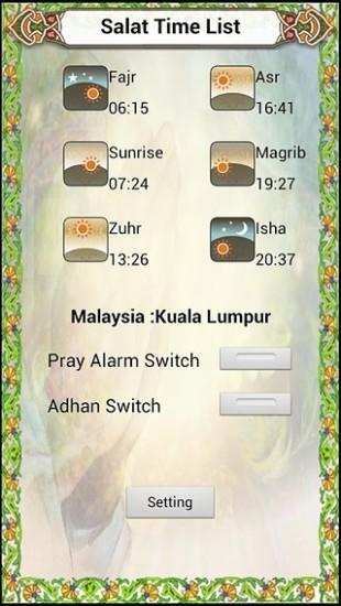 玩免費休閒APP|下載E-Quran HD Lite app不用錢|硬是要APP