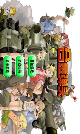 《人工少女3》体位攻略流程图 - 单机游戏下载大全 单机游戏中文版下载 好玩的单机游戏下载基地 牛游戏网