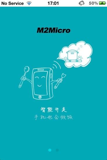 玩免費生活APP 下載M2Micro智能插座 app不用錢 硬是要APP