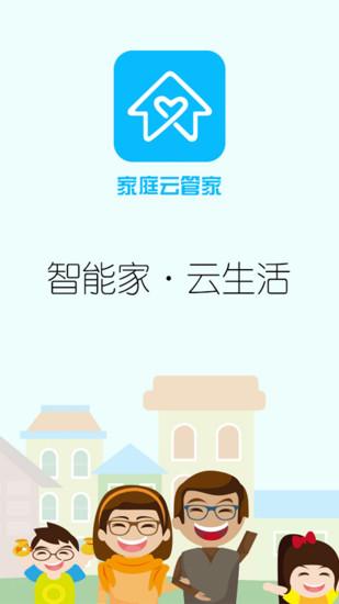 挑战00道题|免費玩休閒App-阿達玩APP