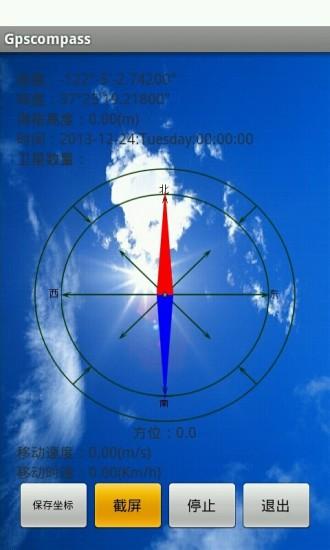 GPS工具 旅遊 App-愛順發玩APP