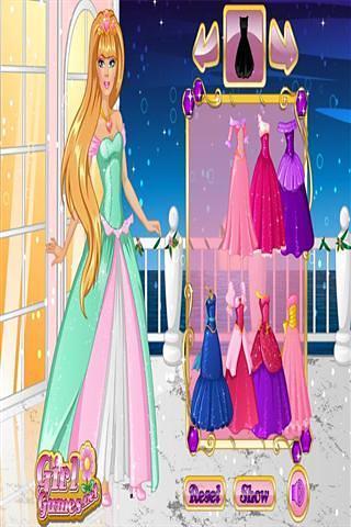 公主女孩装扮