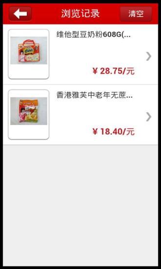 中国副食品行业门户